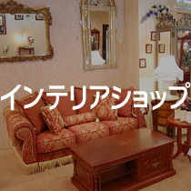 banner_interior_002